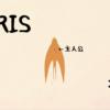 【GRIS】鳥さんのBGMがいいんだなこれが【Part 4】