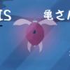 【GRIS】亀さんにおんぶにだっこ【Part 6】